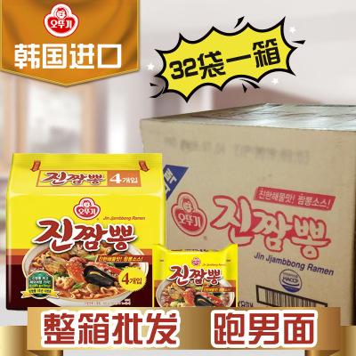 韩国进口不倒翁真海鲜杂烩面32袋装跑男面辣味汤面方便面