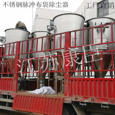 旋风除尘器 小型布袋除尘器  工业除尘设备 高品质节能环保除尘器