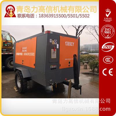 诚信供应柴移螺杆空压机 138KW 柴移二轮工程空气压缩机 力高信