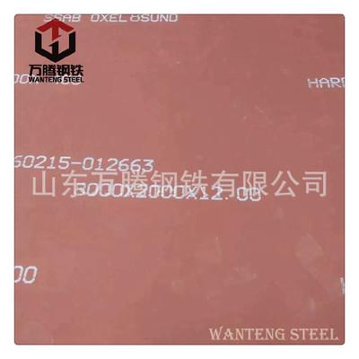 聊城耐磨板pc耐力磨砂板 pe耐磨板 耐磨钢板xar600磁性耐磨衬板