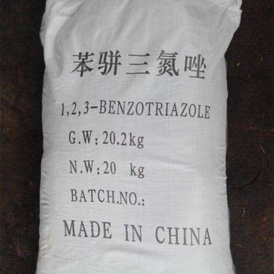 供应1,2,3苯骈三氮唑 铜缓蚀剂苯并三氮唑 量大从优