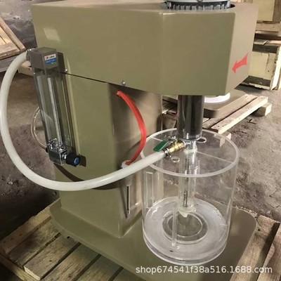 龙中实验室浮选设备 实验室XJT浸出搅拌机 变频充气浸出搅拌设备