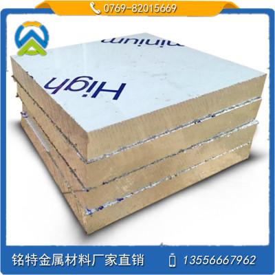 国标5052H34光面铝板 双面贴膜铝板  定制尺寸 薄/厚板 5052铝卷
