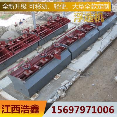 药剂式选矿浮选机 选煤浮选机 自吸式充气SF型生产用浮选机厂家