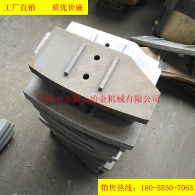 上海华建2000型搅拌机配件耐磨搅拌叶片 耐磨衬板 侧搅拌臂
