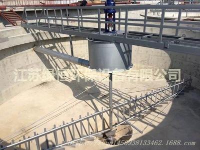 生产厂家悬挂式中心传动浓缩机 悬挂式刮泥机 操作简单方便