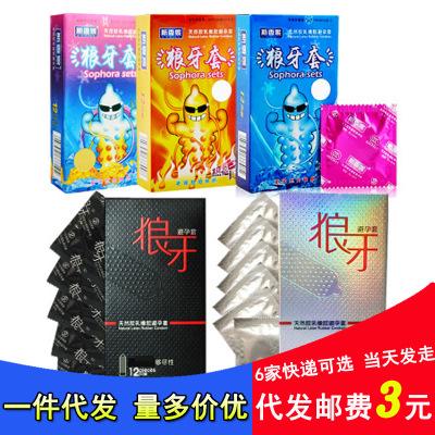 斯香妮狼牙套大颗粒冰热感12只装安全套避孕套成人用品一件代发