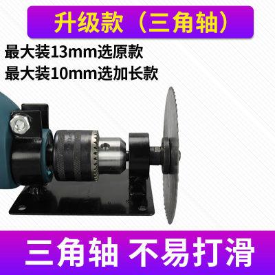 手电钻变切割机 打磨机 抛光机 支架 电钻转换头电钻变角磨机