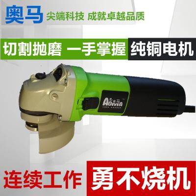 奥马角磨机手提微型小型多功能紧凑电动切割机手磨机磨光机抛光机