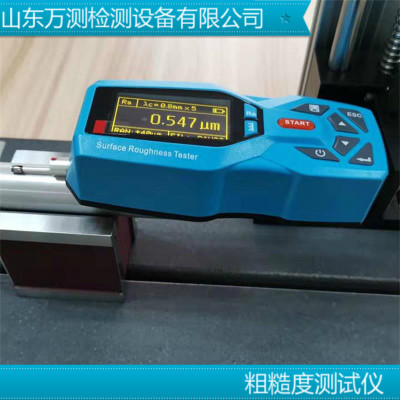 表面粗糙度仪高精度手持式光洁度仪金属塑料粗糙度测试仪MTR200
