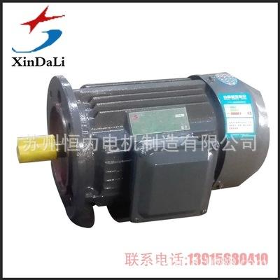 直销 380V三相异步电动机 YX3-280M-2低压大功率三相异步电动机