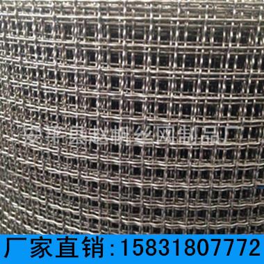 不锈钢热镀锌高碳钢丝轧花编织网沙石过滤养殖围栏铁丝网厂家直销
