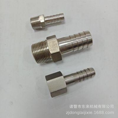 厂家直接低价不锈钢水管接头 水管铜接头 水管接头 半管接头