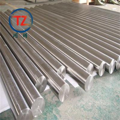 供应1J54铁镍合金 1J54软磁合金 1J54板 棒 带