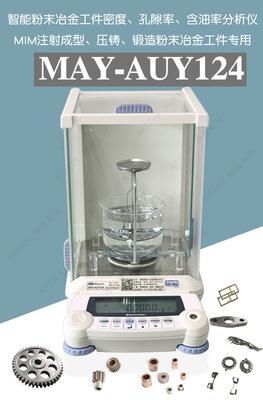 日本 岛津 AUY120 AUY220 密度计 比重计 密度 测试仪 密度天平