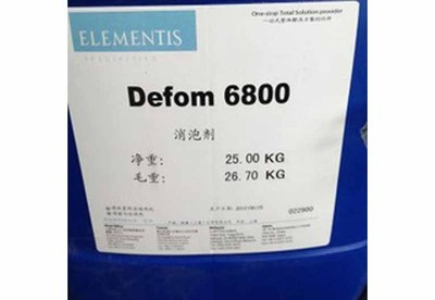 Defom 6800 海明斯德谦 涂料、紫外光油墨/丝网油墨抑泡消泡剂