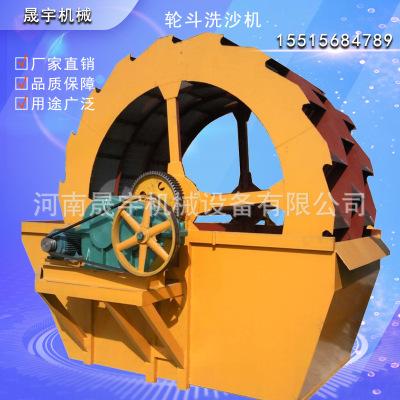 水轮式洗沙一体机 动力强劲矿石洗沙机生产线 黄沙轮斗式洗沙机