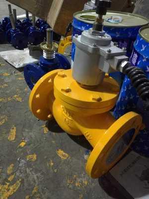 ZCRB燃气紧急切断阀防爆电磁阀燃气阀门电磁式燃气紧急切断阀