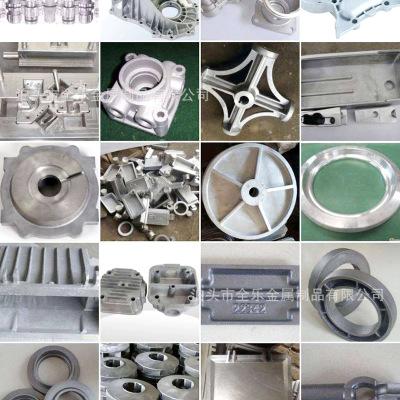 压铸厂 锌合金压铸件 翻砂铸铝 铝合金压铸件 电磁脉冲阀压铸件