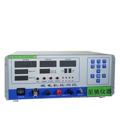 微电机转子测试仪 微电机转速、电流、绝缘电阻 马达综合测试仪图