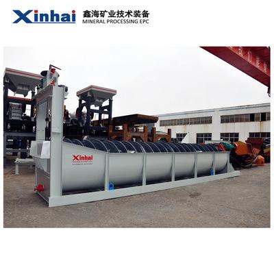 选矿锌矿螺旋分级机 沉没式铁矿螺旋分级机 螺旋分级机生产厂家