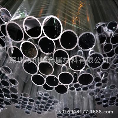 广东管现货可加工定制 6063精抽国标无缝空心铝管 毛细无缝铝管