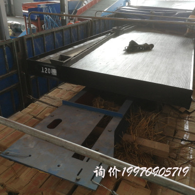 金铁铜矿山尾矿精选设备选矿摇床120槽七层耐磨玻璃纤维摇床面
