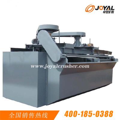 卓亚矿机 直销热卖中 单槽式浮选机规格型号  非金属矿物浮选设备