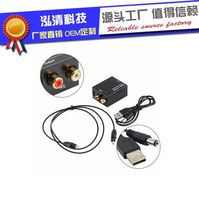 同轴数字光纤转模拟音频LR转换器 SPDIF数字音频解码 光纤转换3.5