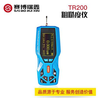 赛博瑞鑫TR200高精度数显表面粗糙度仪手持便携式光洁度仪检测仪