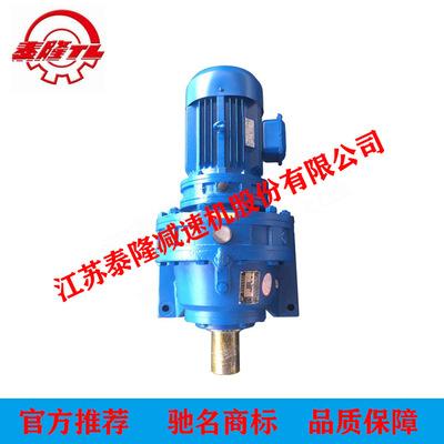 立式双级专用电机直联型摆线针轮减速机器