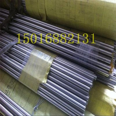 1J30铁镍合金1J30软磁合金 FENI30磁温度补偿合金