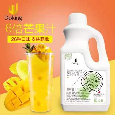 盾皇6倍芒果汁浓缩饮料 冲饮果汁商用原料 冲饮芒果浓缩果汁1.6L