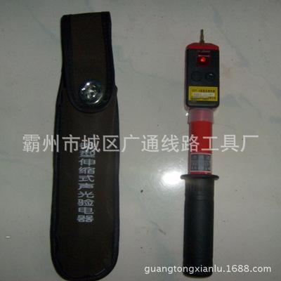 GDY-0.4KV型声光验电器高压低压声光验电器