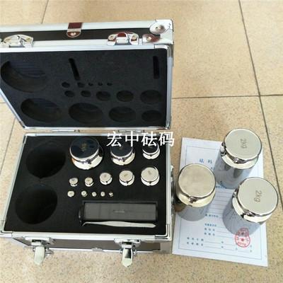 E2级不锈钢砝码磁化率≤0.01 铝盒套装1g-500g砝码 天平校准砝码