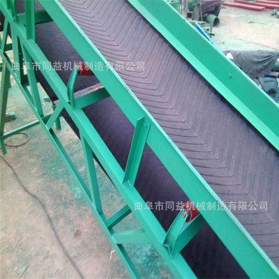 移动式调整方便皮带上料输送机 宝鸡专业供应皮带输送机 提升机械