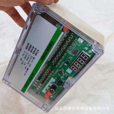 数显脉冲控制面板 除尘配件可编程脉冲控制仪 除尘脉冲控制仪10路