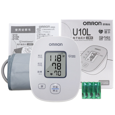 欧姆龙上臂式电子血压计U10L/U10K血压表家用血压测量仪器