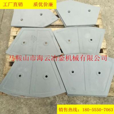 青岛科尼乐4500型搅拌机配件耐磨弧衬板 侧衬板 底衬板 边衬板