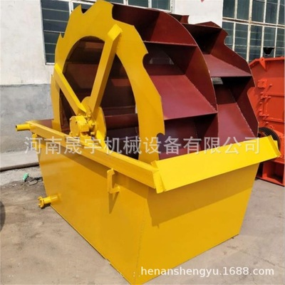 水力选矿洗沙机 大型水轮式洗砂机设备 沙金提取螺旋洗砂机 直销