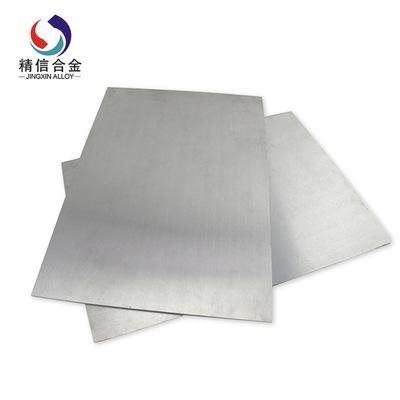 耐磨钨钢板材,耐火砖材料 合金侧板合金衬板
