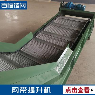 定制加工不锈钢快递物流分拣网带输送机工业金属机械流水线输送机