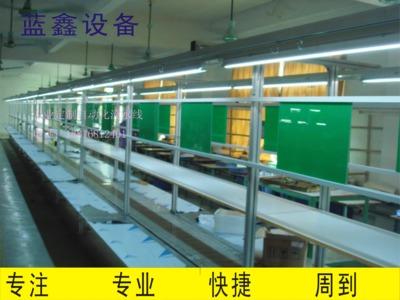 链板输送机组装线装配线 自动化链板组装生产线流水线