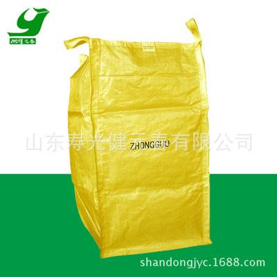 厂家直销加厚集装袋吨袋 多规格吨袋集装袋多种颜色