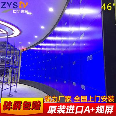 三星46寸拼接屏3.5mm超窄边KTV会议室监控电视墙拼接大屏深圳厂家