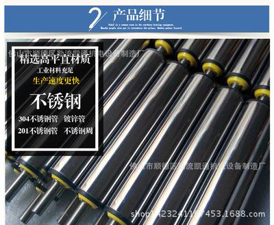 厂家热销生产流水线碳钢动力滚筒 五金配件滚筒 可来图加工
