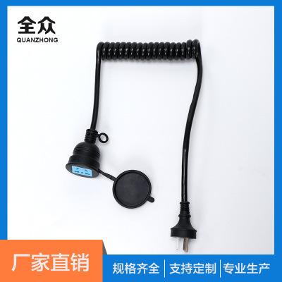 厂家直销16A国标插头线 电动自行车充电桩弹簧线 批量生产