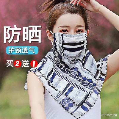 夏季护颈防晒女防紫外线全脸遮阳薄款易呼吸骑行户外
