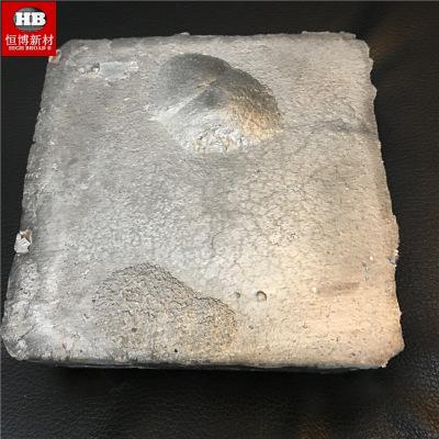 锌镧合金 ZnLa5 10 锌镧中间合金 组织细化 可订制各种比例