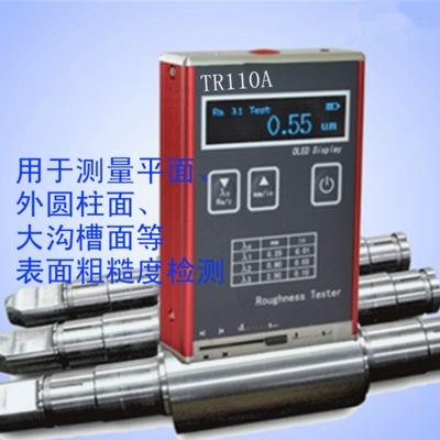 TR110A袖珍式表面粗糙度仪TR110A测量圆柱表面粗糙度仪